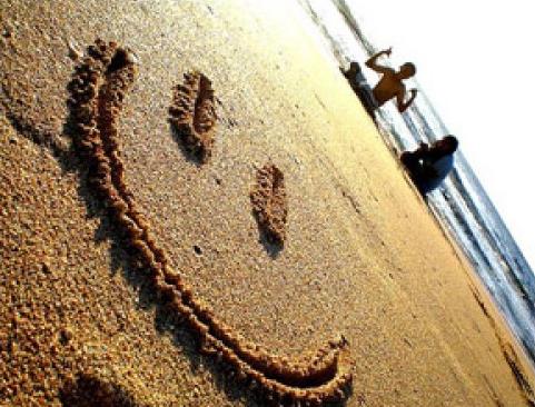 Формула настоящего счастья